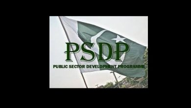government released Rs 275.639 million PSDP