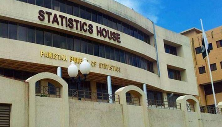 Governing Council of Pakistan Bureau of Statistics
