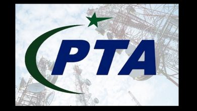 PTA sms packages discontinue