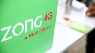 Zong 4G new campaign