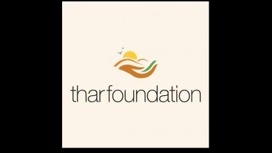 thar foundation collaboration pakistan space science