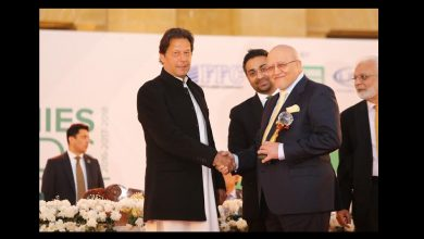 Engro fertilizers corporation won awards
