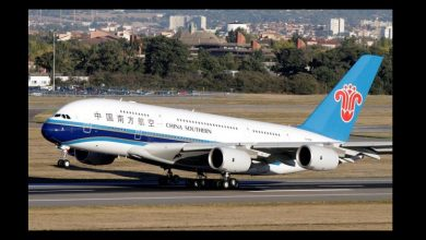 china airlines started flight operation islamabad guangzhou