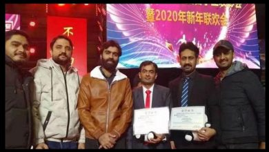 pakistan students beijing institute technology BIT