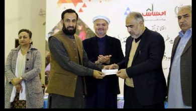 poverty alleviation fund Launched project