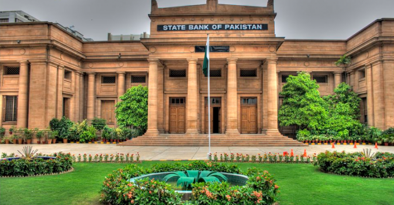 SBP released quarterly report economy