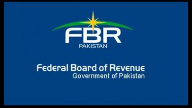 FBR sales tax general order amendments