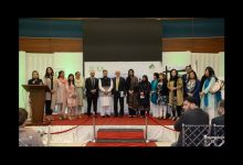 ICAP CA Women on board directory launching