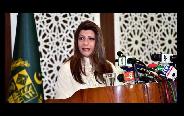 foreign office ashraf ghani interference