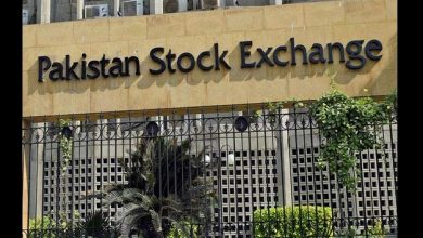 pakistan stock exchange news market