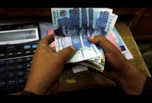 Pakistan post 2.3 percent fiscal deficit in first half