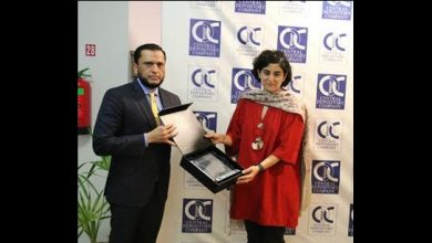 Tania Aidrus visited central Depository Company