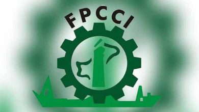 FPCCI criticized increase gas prices