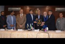 KATI TCCI delegation Tehran chamber commerce Korangi trade industry