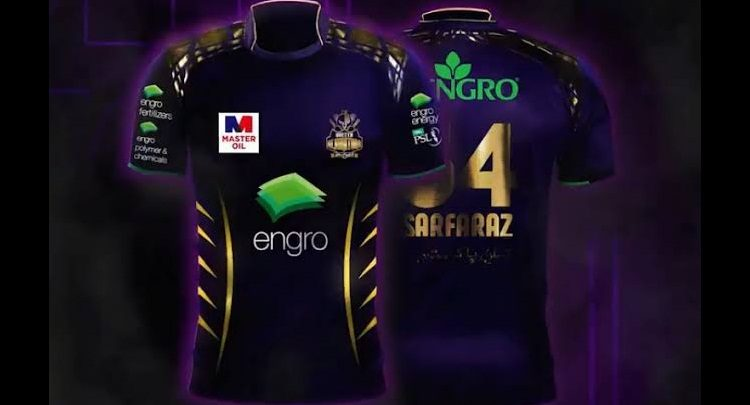 Quetta Gladiators QG Revealed official Kit PSL 2020 season 5