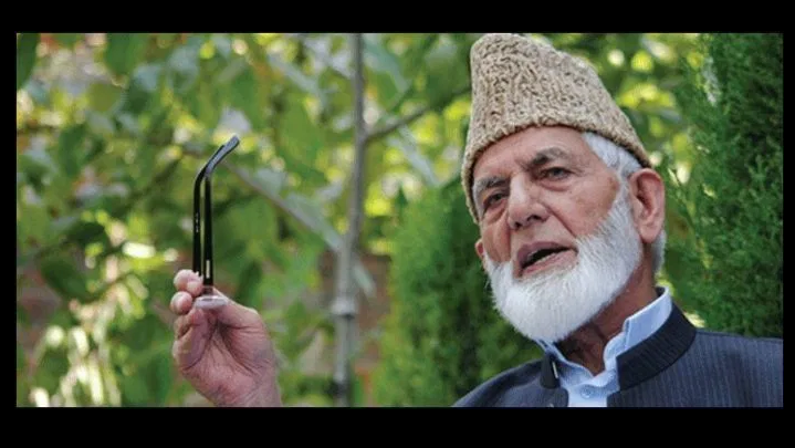hurriyat leaders srinagar india syed ali gilani die