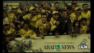 Peshawar Zalmi franchise PZ PSL Arab news media Partner PSL's