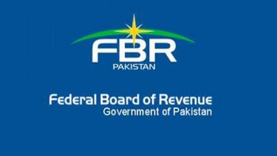 federal board revenue grown tax 17 percent
