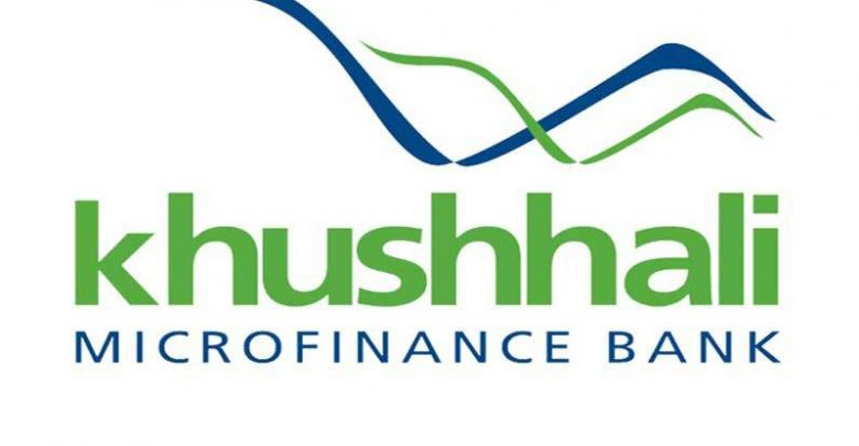 khushhali microfinance bank KMBL digital world 2020 internet banking website