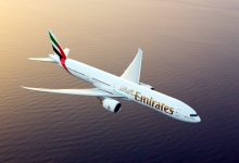 Emirates received approvals carry passengers