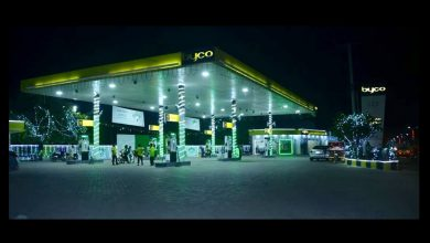 Byco Petroleum Pakistan financial results fiscal year
