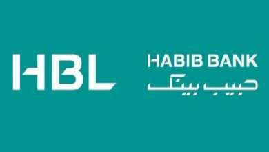 HBL declared consolidated profit tax quarter 2020 growth