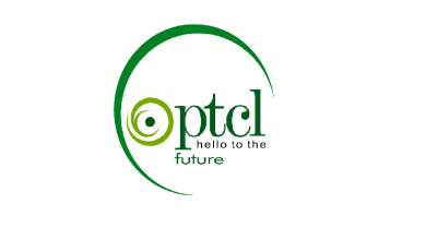 PTCL Pakistan telecommunication ICT financial results