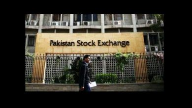 PSX news market closed increase
