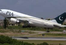 PPP challenged rejected Inquiry Commission PIA air crash Karachi