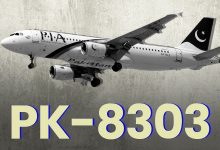 SOP identification dead bodies PIA Airbus A-320 plane crash karachi