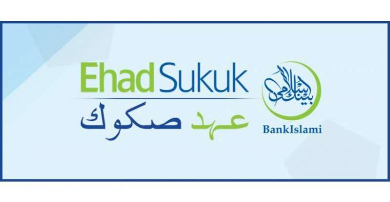 Pakistan Stock Exchange announced BankIslami Ehad Sukuk Certificates