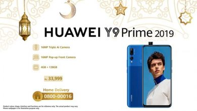 Ramadan Huawei offering free home delivery favourite smart devices