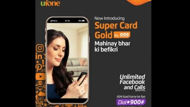 Ufone introduced Super Card Gold PKR 999 subscribers remain connected loved ones