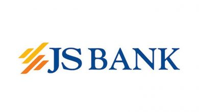 JS Bank reported profit tax PKR 628.5 million quarter ended March 31 2020 compared profit tax PKR 54.7
