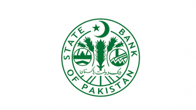 Governor SBP meeting Banks today deliberations measures proposed Naya Pakistan Housing and Development Authority