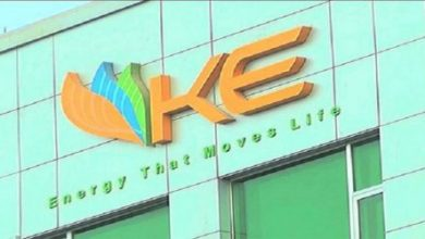 In the K-Electric Board Meeting held on June 25 Board expressed serious concerns inconvenience suffered KE