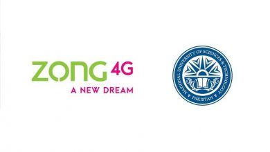 Zong 4G partnered NUST Military College Signal MCS provide training students IoT platform OneNET