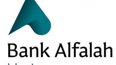 Bank Alfalah Islamic Logo