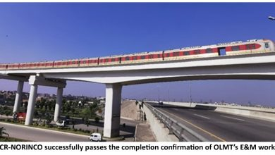 With Punjab Mass Transit Authority (PMA) and NESPAK-CEC's strong support completion acceptance E&M works undertaken CR-NORINCO OLMT