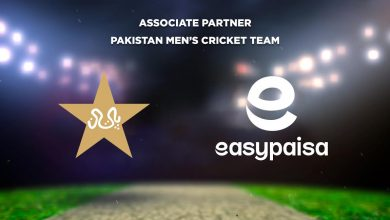 Easypaisa associate partner PCB Pakistan national cricket tour of England