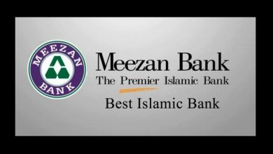 Meezan Banks online event goal preventing contagion support small business
