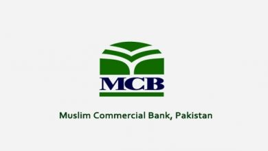 MCB recorded year growth 24 profits after tax half year ended June 30 2020 Bank unconsolidated PAT increased