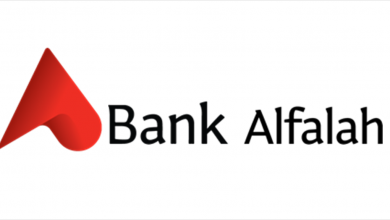 Bank Alfalah TerraPay global payments infrastructure company partnership offering remittance payment services Pakistan