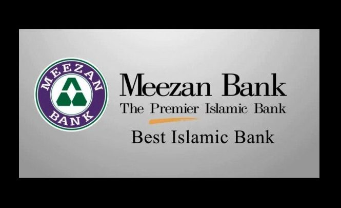 Meezan Bank profit tax grew Rs 11.7 impressive growth 67 compared period year
