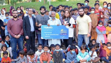 Haleeb Foods delivers financial assistance