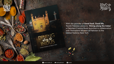 Nestlé Pakistan launched book Dining Along The Indus