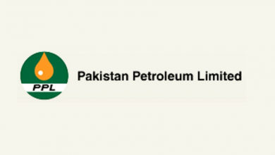 Pakistan Petroleum Limited production company